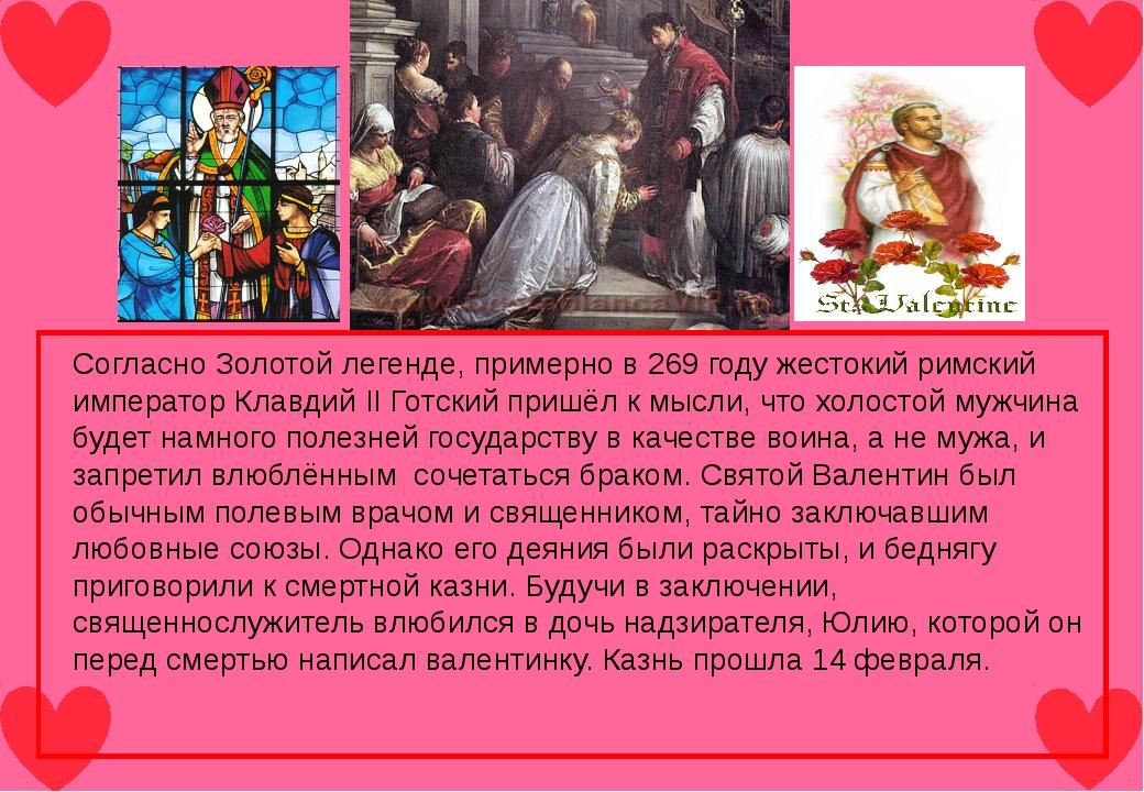 Согласно Золотой легенде, примерно в 269 году жестокий римский император Кла...