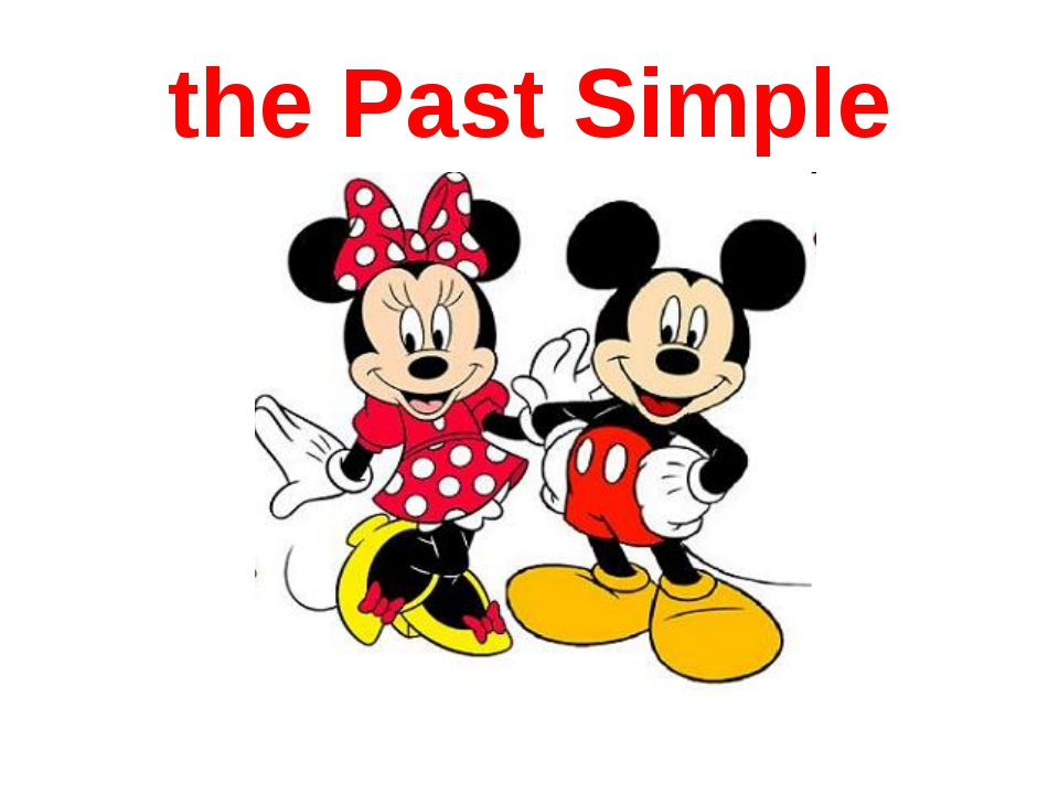 the Past Simple