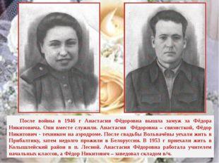 Более 40 лет Анастасия Фёдоровна проработала учителем в школе. За самоотверж