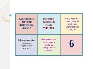 Вольвачёва (Сидорова) Анастасия Фёдоровна Вольвачёва А.Ф., наша землячка, вет