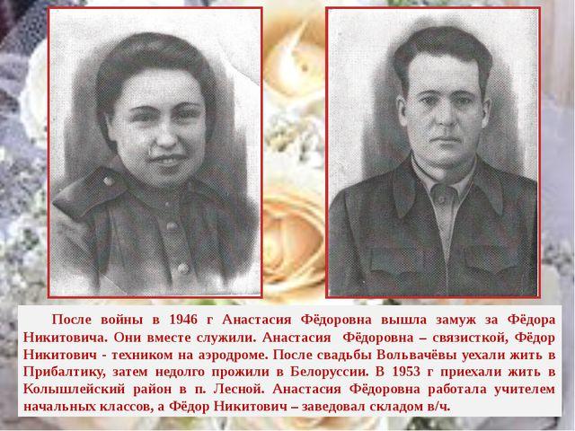 Более 40 лет Анастасия Фёдоровна проработала учителем в школе. За самоотверж...