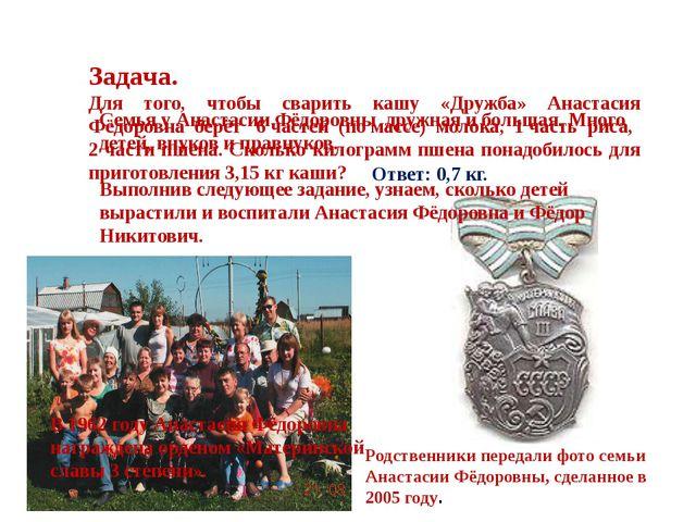 Вольвачёва (Сидорова) Анастасия Фёдоровна Родилась 22 октября 1922 года Велик...
