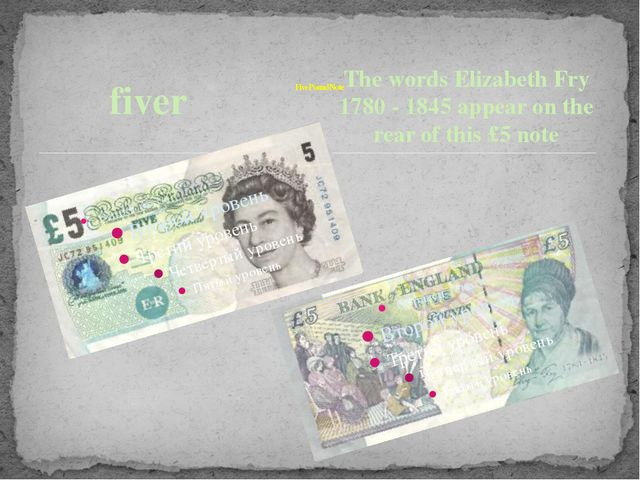 fiver Five Pound Note The words Elizabeth Fry 1780 - 1845 appear on the rear...