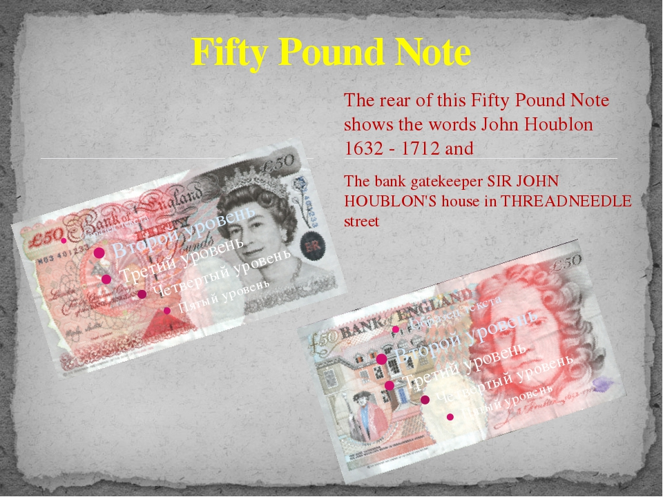 Fifty Pound Note The rear of this Fifty Pound Note shows the words John Houb...