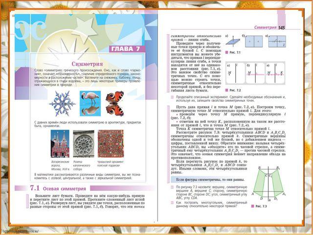 Программы по математике для 5-6 классов к умк виленкина и др зубаревой мордковича дорофеева и др