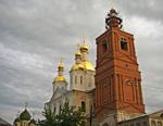 http://arzamas-rajon.ru/arzamas-pics/sobory/sobor17.jpg