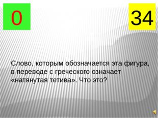 60 50 40 30 20 10 9 8 7 6 5 4 3 2 1 39 Атмосферное давлениеи в Петербурге, и
