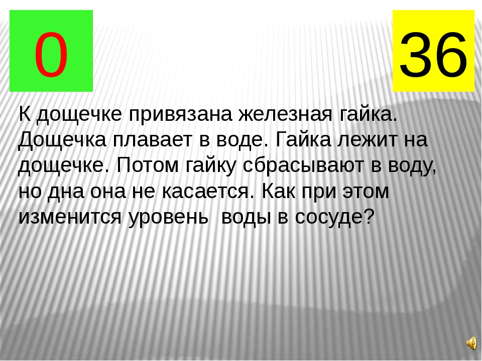 60 50 40 30 20 10 9 8 7 6 5 4 3 2 1 Покупатель взял у продавца товара на 10 р...