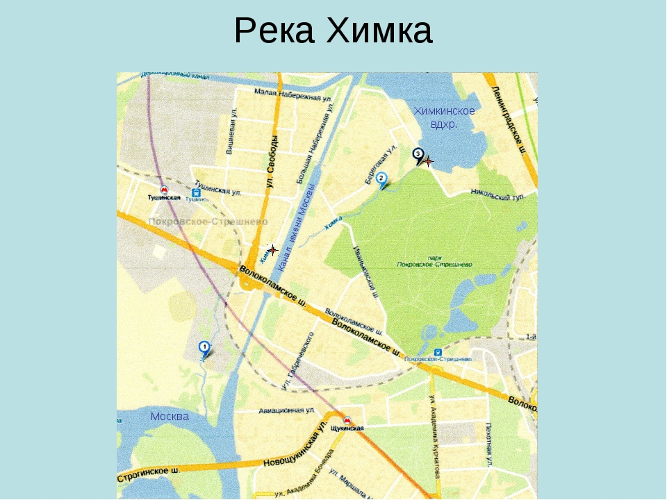 Река Химка Москва Канал имени Москвы Химкинское вдхр.