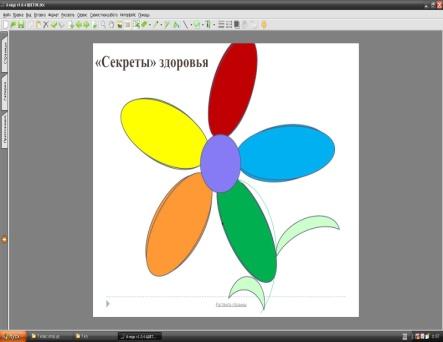 hello_html_2c1a299b.jpg