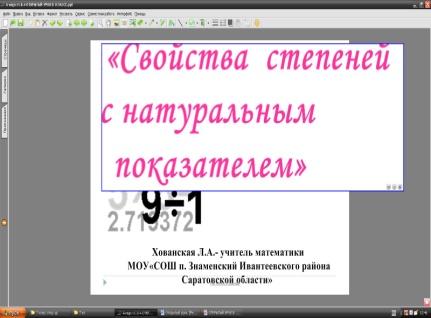 hello_html_m5203e6be.jpg