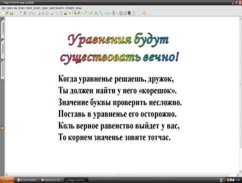 hello_html_m6046570f.jpg