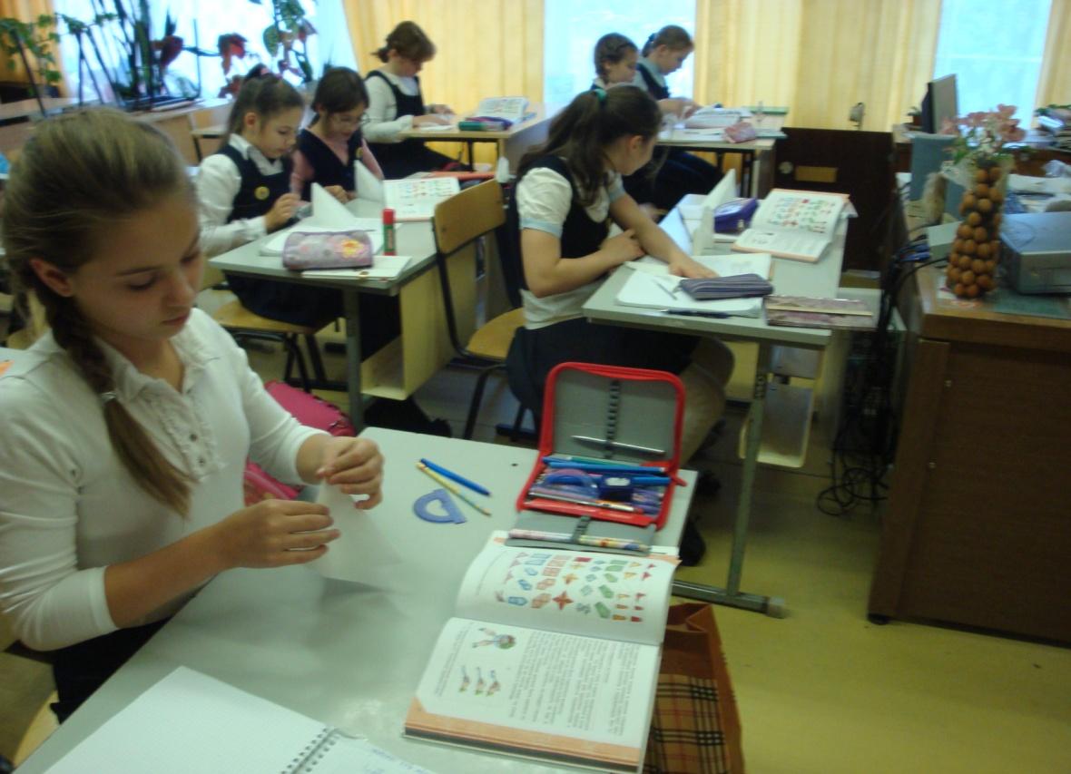 K:\ПЕДАГОГИКА\Аттестация\Урок в 5 классе по преемственности\DSC05017.JPG
