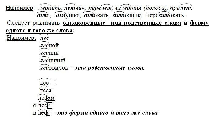 http://060.shko.la/_/rsrc/1359049540615/nasa-skola/nacalnaa-skola/stranicka-1-a-klassa/pamatki-i-materialy-po-russkomu-azyku/7.jpg
