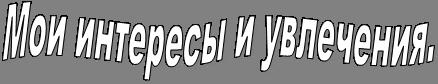 hello_html_m31c6cdea.png