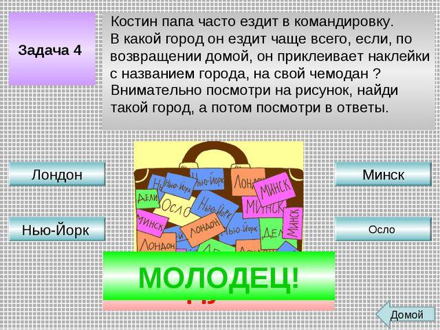 Занимательная математика в 4 классе план конспект