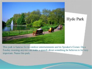 This park is famous in London. The statue of the famous fairytale hero, Peter