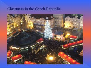 Christmas - the most important holiday in Poland. For all citizens of Poland