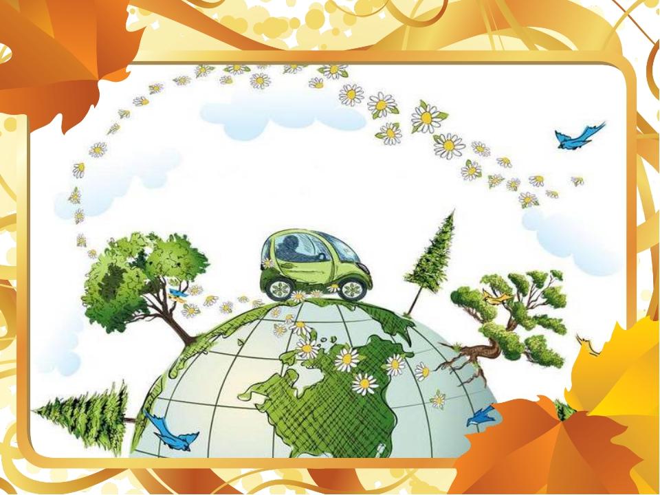 Анимация ромашки, картинки по экологии для презентаций