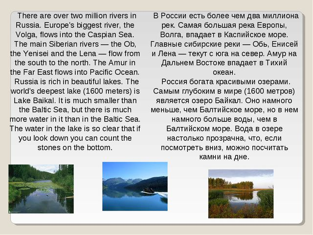 There are over two million rivers in Russia. Europe's biggest river, the Volg...