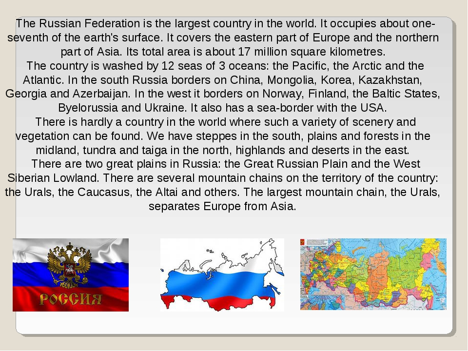 The Russian Federation is the largest country in the world. It occupies about...