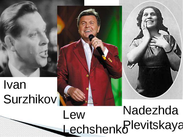 Ivan Surzhikov Lew Lechshenko Nadezhda Plevitskaya