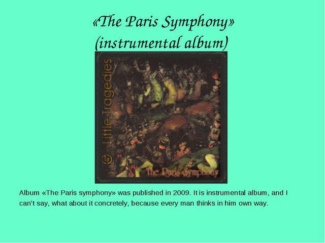 «The Paris Symphony» (instrumental album) Album «The Paris symphony» was publ...