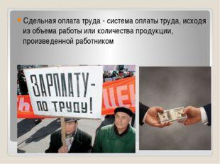 Гиззатуллина Елена Илдусовна Фрикционная безработица связана с поиском работ