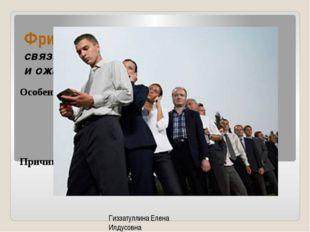 Циклическая безработица ЦИКЛИЧЕСКАЯ БЕЗРАБОТИЦА представляет собой отклонени