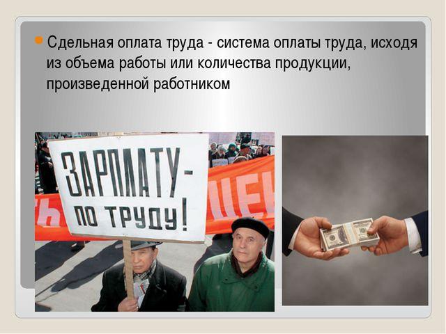 Гиззатуллина Елена Илдусовна Фрикционная безработица связана с поиском работ...