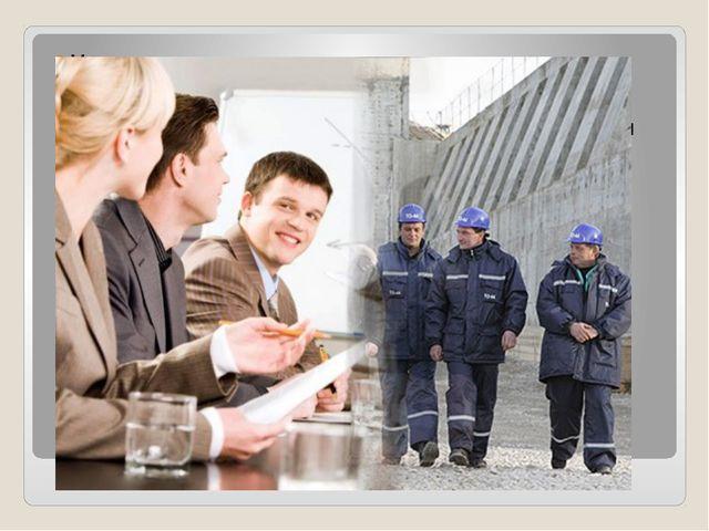 Естественный уровень безработицы – 4-6 %, поэтому полная занятость 94-96 %.