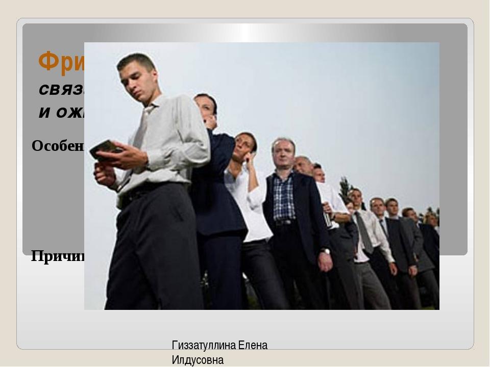 Циклическая безработица ЦИКЛИЧЕСКАЯ БЕЗРАБОТИЦА представляет собой отклонени...