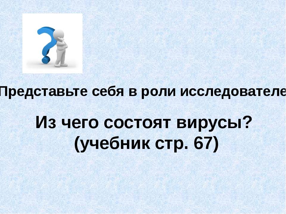 Жизненный цикл вирусов 1. Прикрепление вируса к клетке –хозяина. 2. Проникнов...