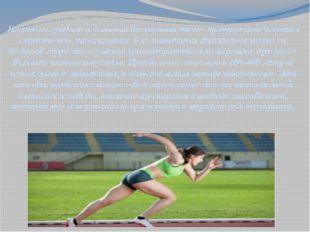 Бегуны на средние и длинные дистанции часто практикуют занятия спринтом на тр