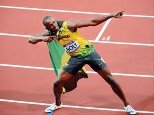 Усейн Болт Является первым человеком в истории лёгкой атлетики, установившим