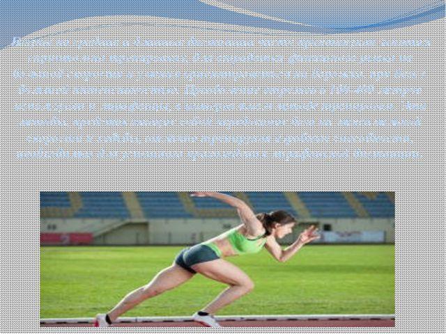 Бегуны на средние и длинные дистанции часто практикуют занятия спринтом на тр...