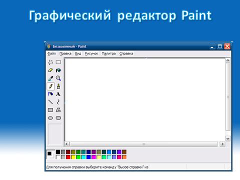 hello_html_m64ed3934.png