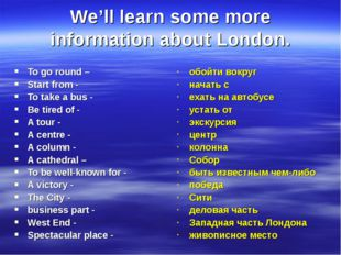 We'll learn some more information about London. To go round – Start from - To
