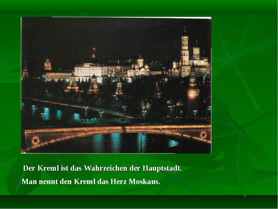 Der Kreml ist das Wahrzeichen der Hauptstadt. Man nennt den Kreml das Herz M...