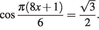 http://reshuege.ru/formula/11/117cd6e7d38eadf294569a4ce3ea7730p.png