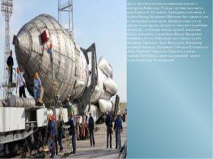 Одна за другой взлетали космические ракеты с космодрома Байконур. И сюда пр