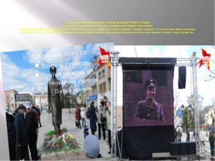 В День космонавтики в Брянске отрыли памятник Юрию Гагарину Скульптуру устан