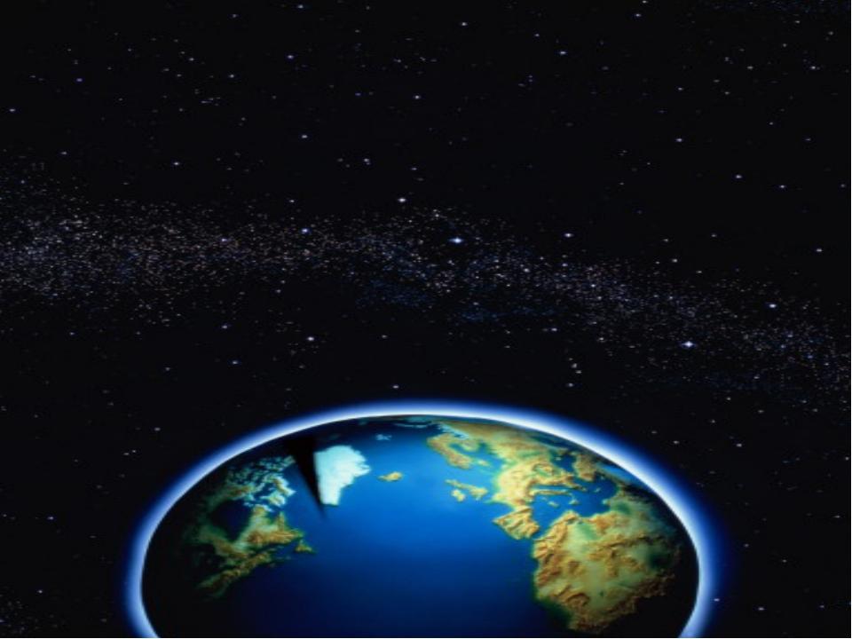 Воздушная оболочка Земли очень тонка – сравнительно тоньше кожуры апельсина....