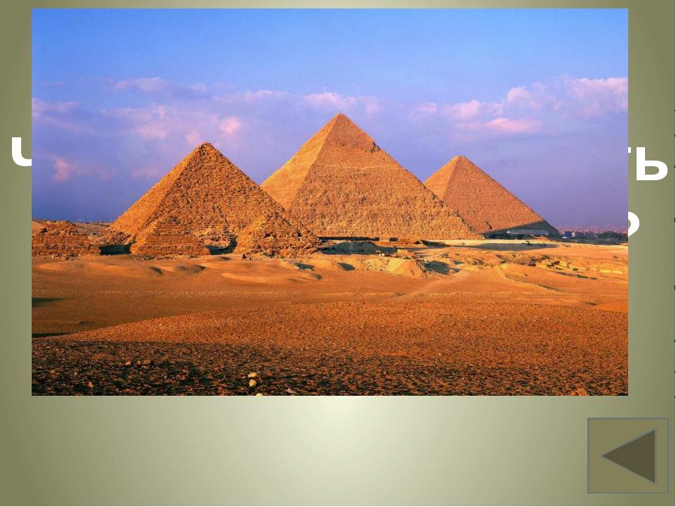egypt the pyramids essay