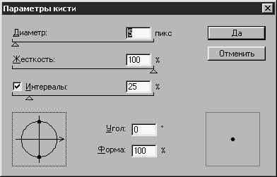 hello_html_m11fba520.jpg