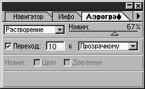 hello_html_m2efc724c.jpg