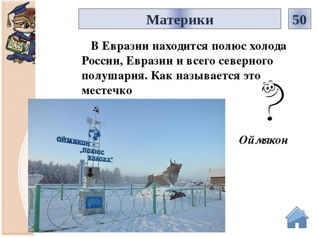 http://100-bal.ru/pars_docs/refs/210/209140/209140_html_ma0e6ba7.jpg - карта...