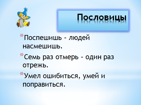 hello_html_7c9ab855.png