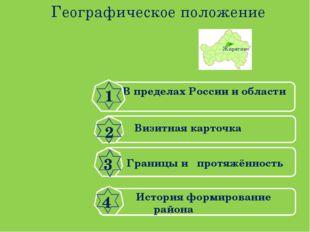 Брянская область Жирятинский район