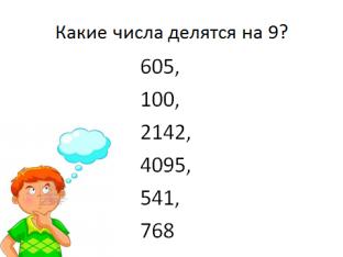 hello_html_43d1f4d2.png